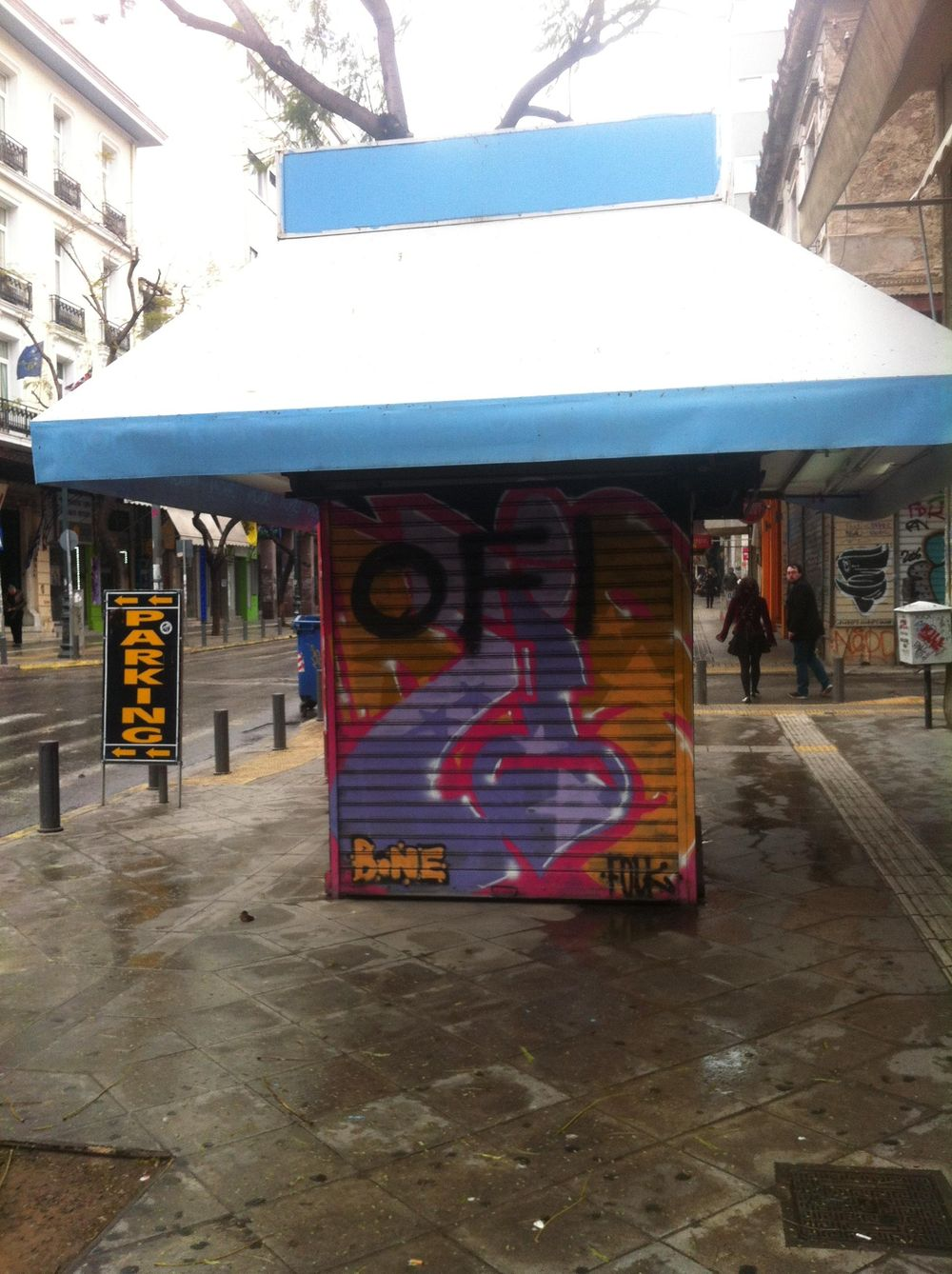 Landmarked drawings of Athens kiosks - image 26 - student project