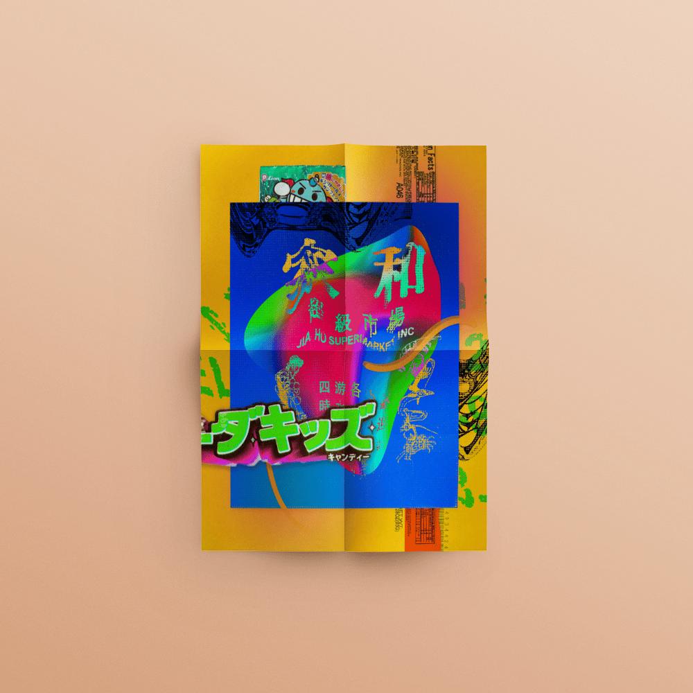 Jia Ho Supermarket Flyer - image 4 - student project