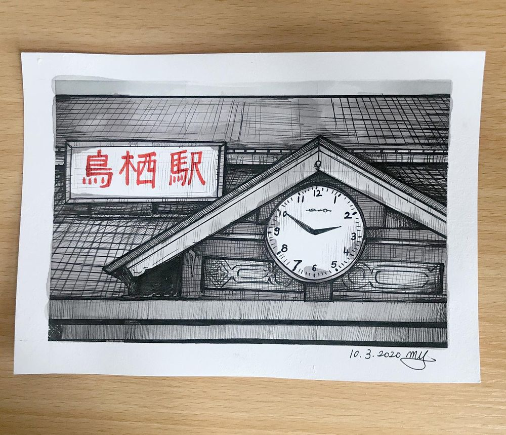 Local train stations in Tosu, Japan - image 5 - student project