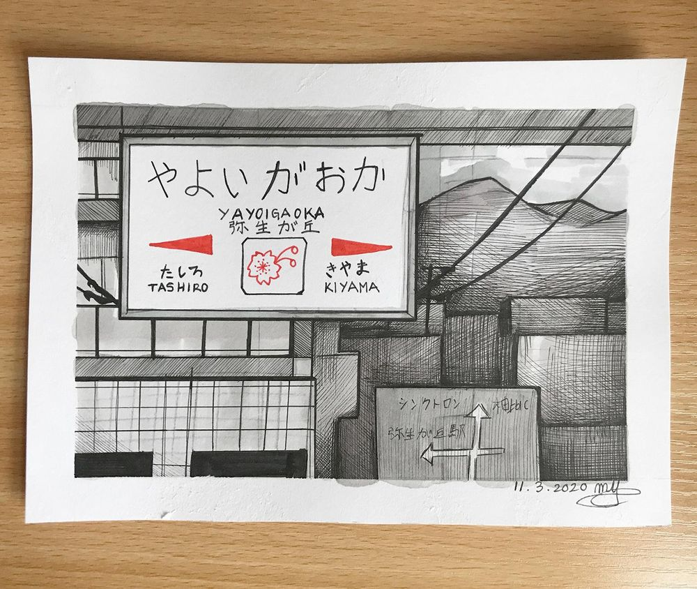 Local train stations in Tosu, Japan - image 4 - student project