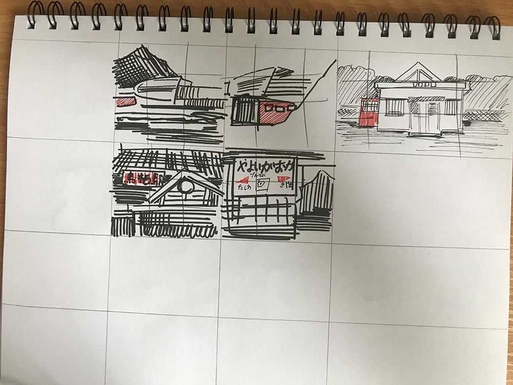 Local train stations in Tosu, Japan - image 2 - student project