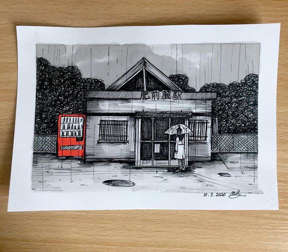 Local train stations in Tosu, Japan - image 7 - student project