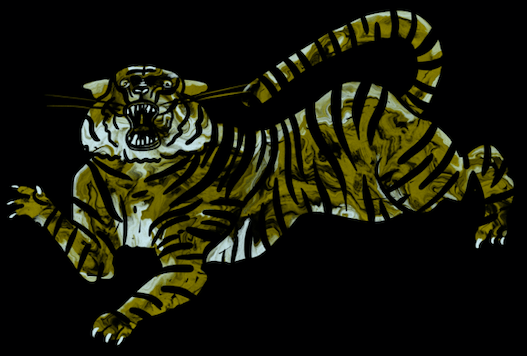 Marble Meat & Tigers - image 2 - student project