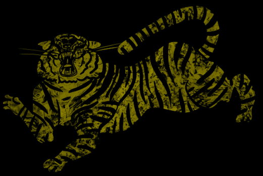 Marble Meat & Tigers - image 1 - student project