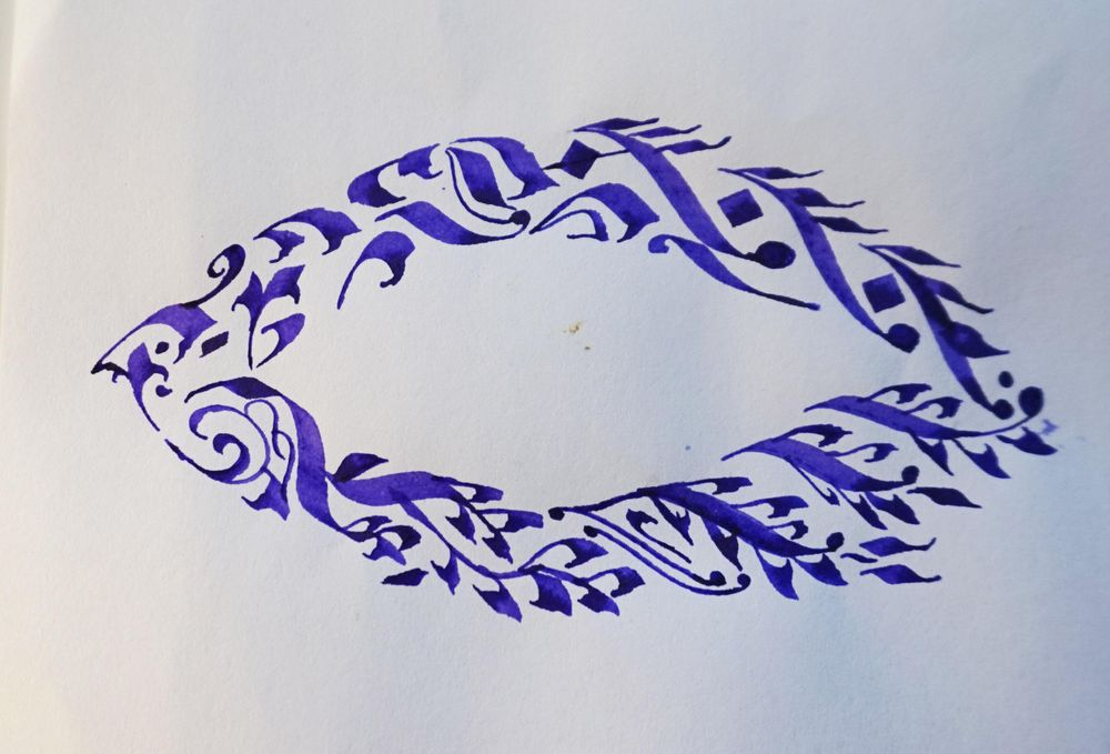 Getting Comfortable with the Pilot Parallel Calligraphy Pen;  - image 1 - student project