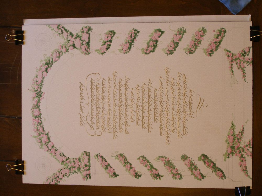 Archway and Wedding Text - image 1 - student project