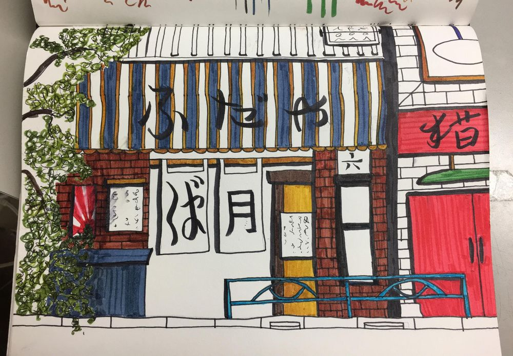 Japanese street - image 4 - student project