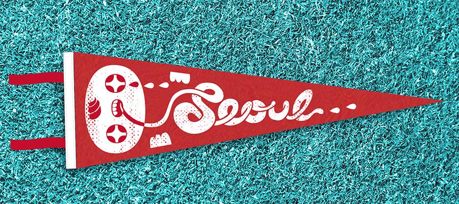 Seoul, Korea - image 14 - student project