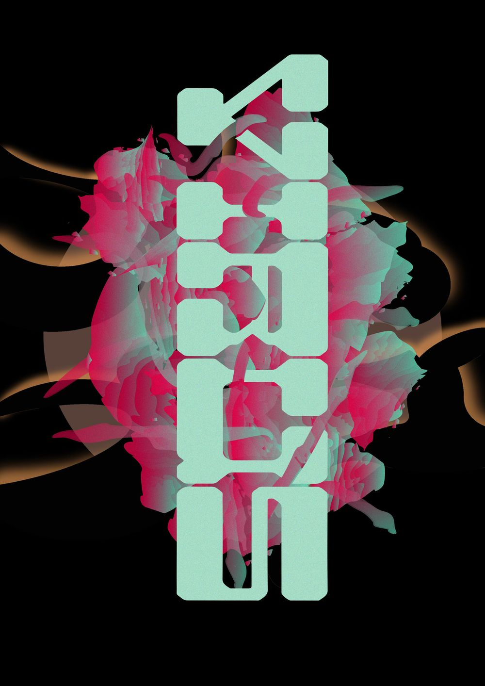 Virus - image 1 - student project
