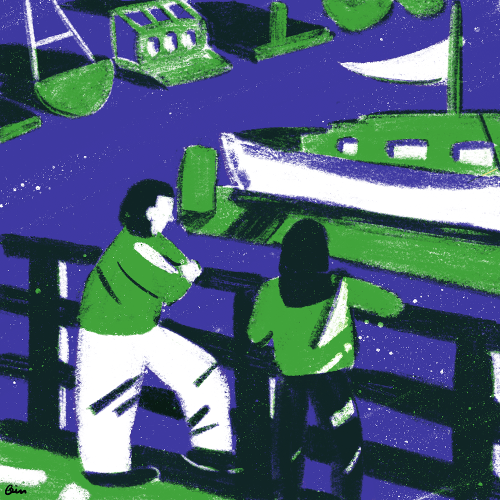 Boat Watching - image 1 - student project