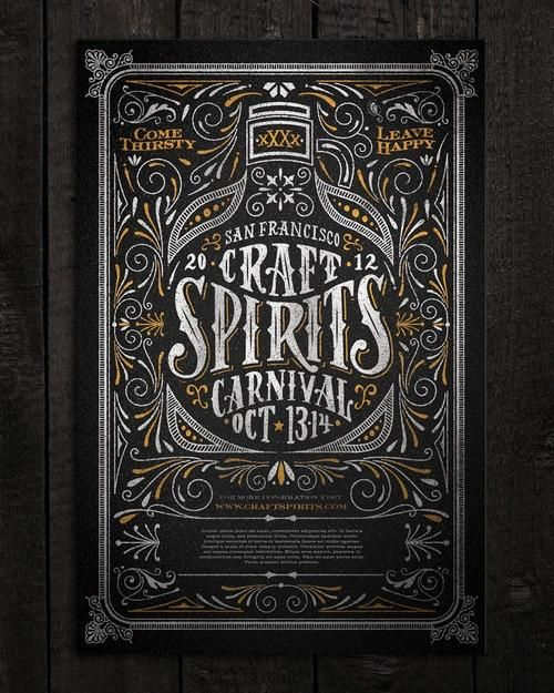 Wee Alphas VS Craft Spirits Carnival - image 1 - student project