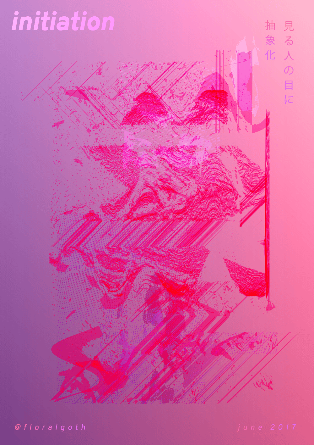 Abstraction is in the Eye of the Beholder - image 1 - student project