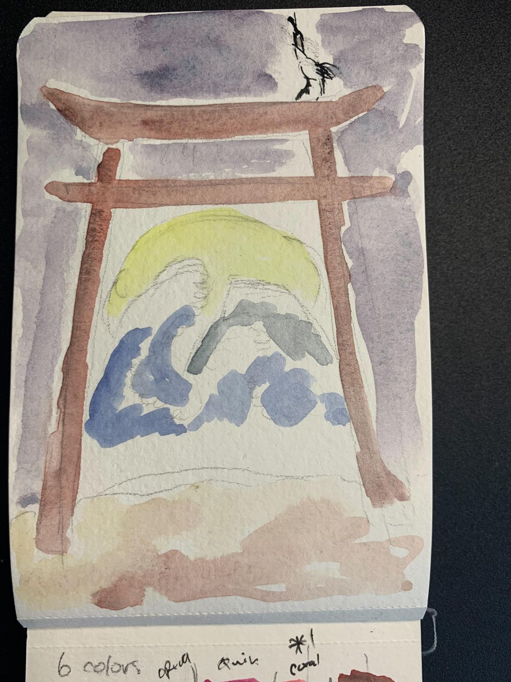 mystical japan landscape - image 2 - student project