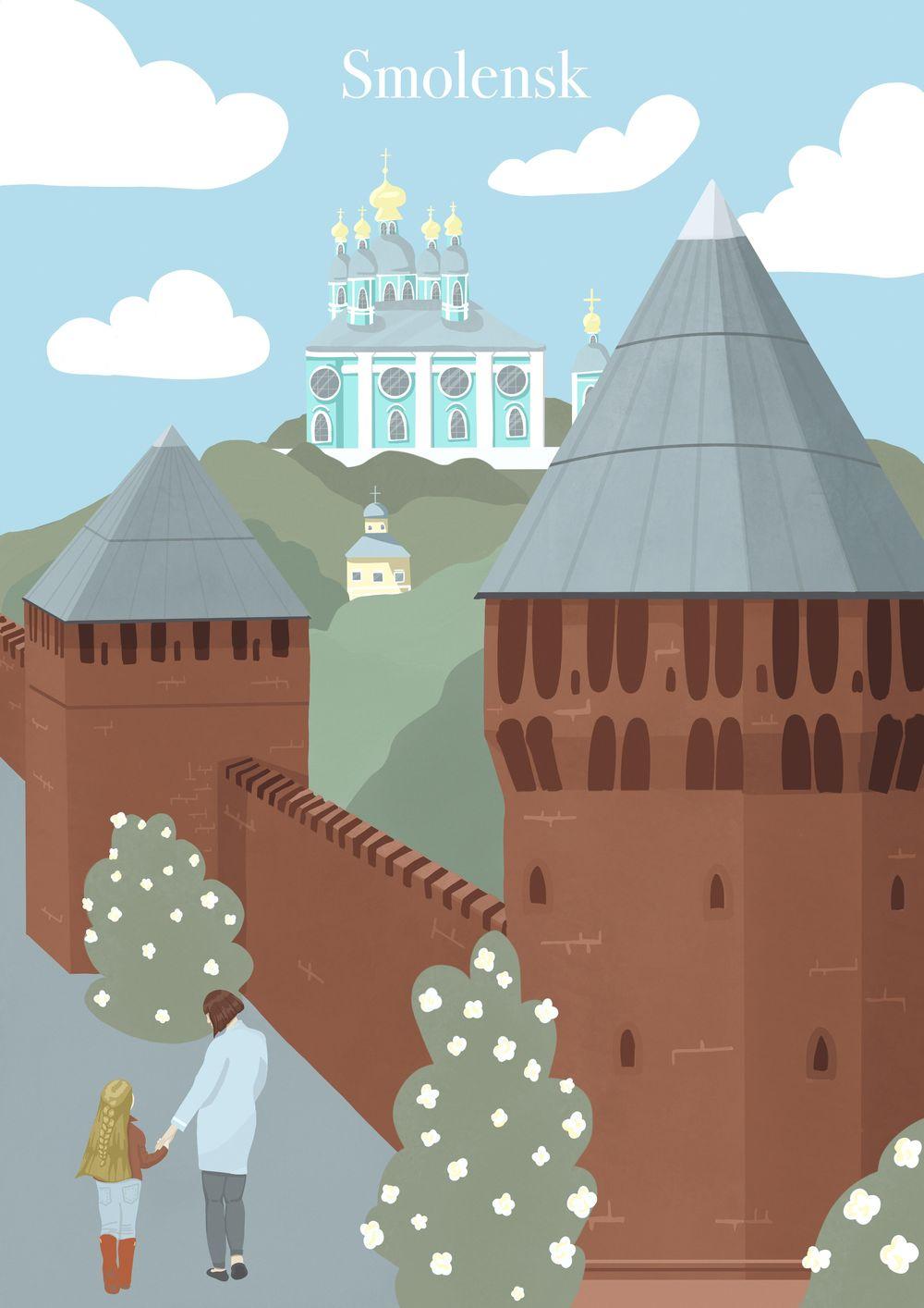Smolensk - image 1 - student project