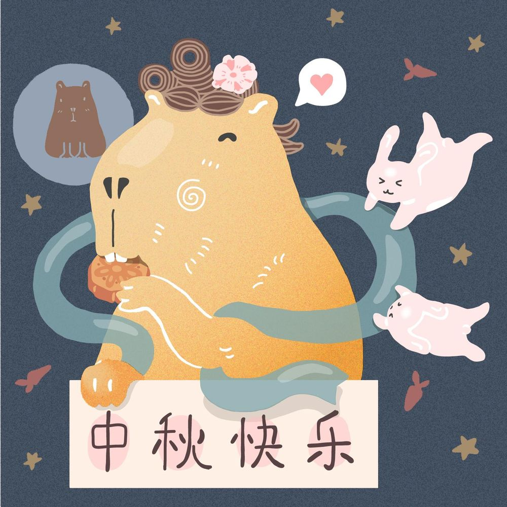 Happy Mid Autumn Festival - image 1 - student project