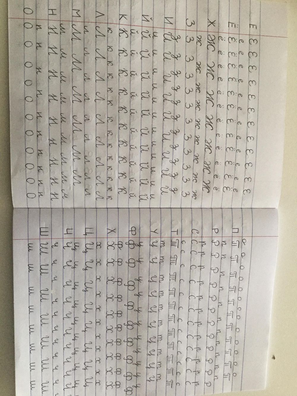 Russian alphabet - image 1 - student project