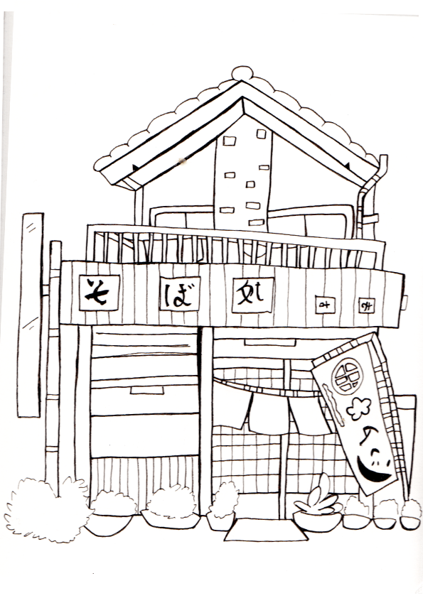 Watercolour Japanese buildings - image 1 - student project