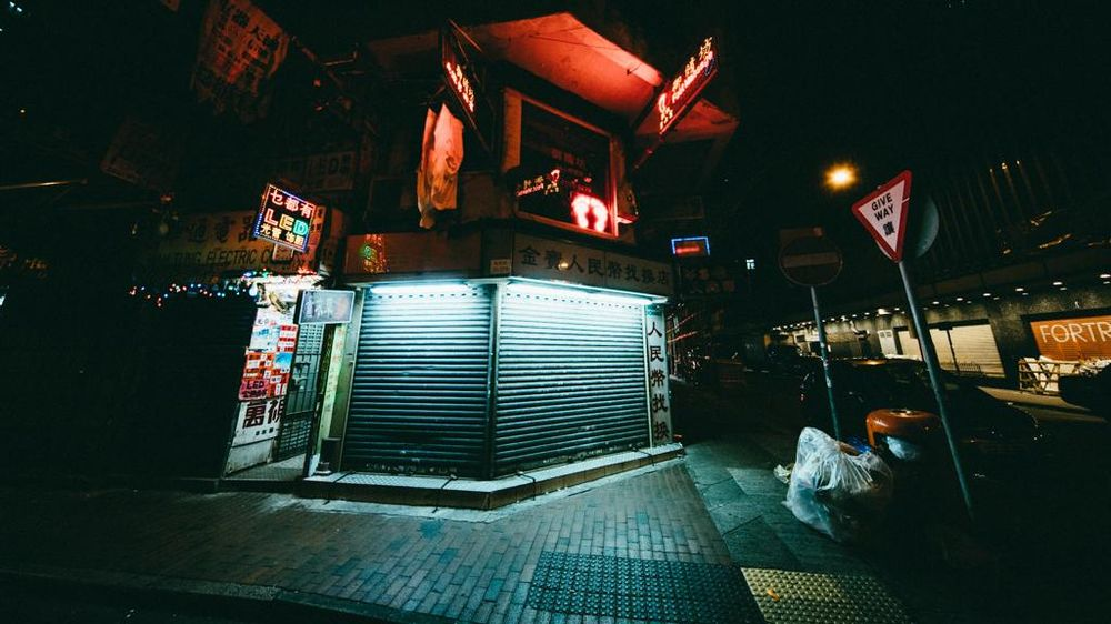 Hong Kong by night - image 3 - student project