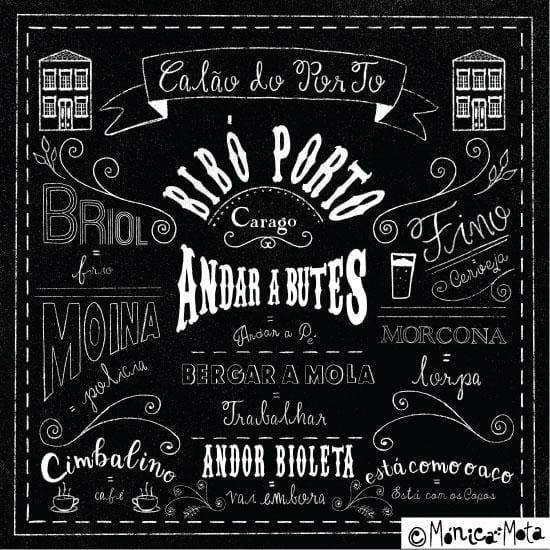 Bibo Porto - image 1 - student project