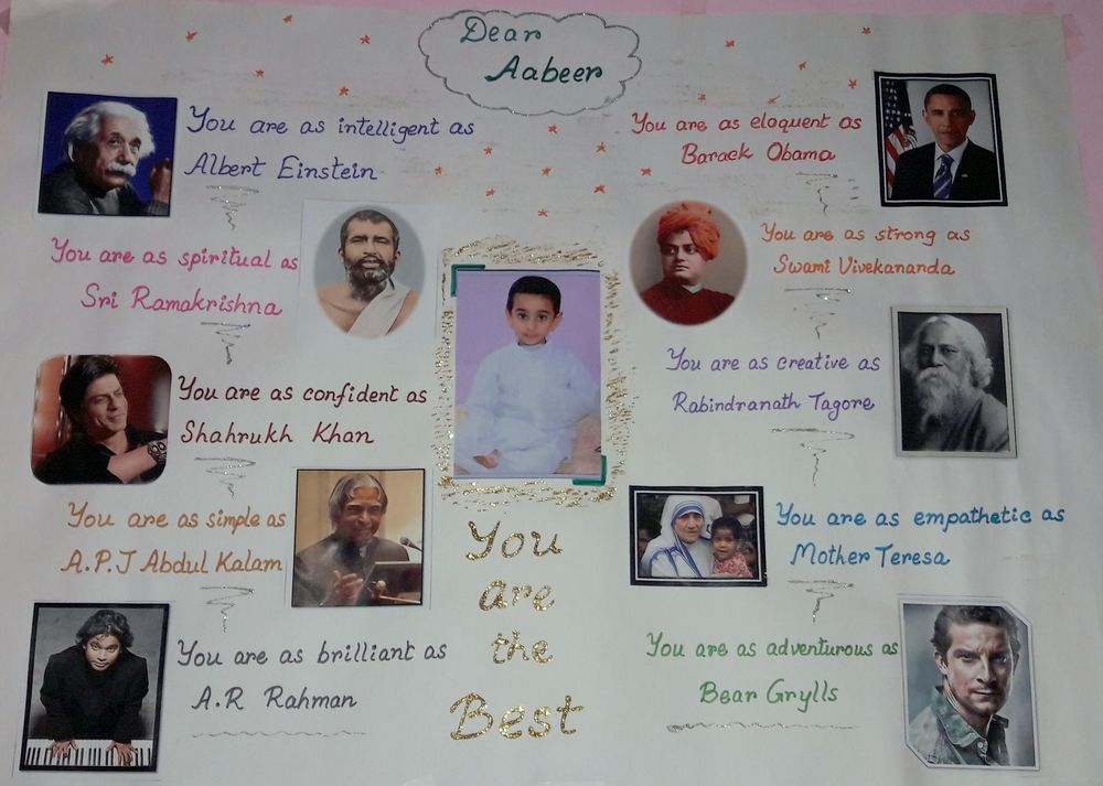 My vision chart for my son Aabeer - image 1 - student project