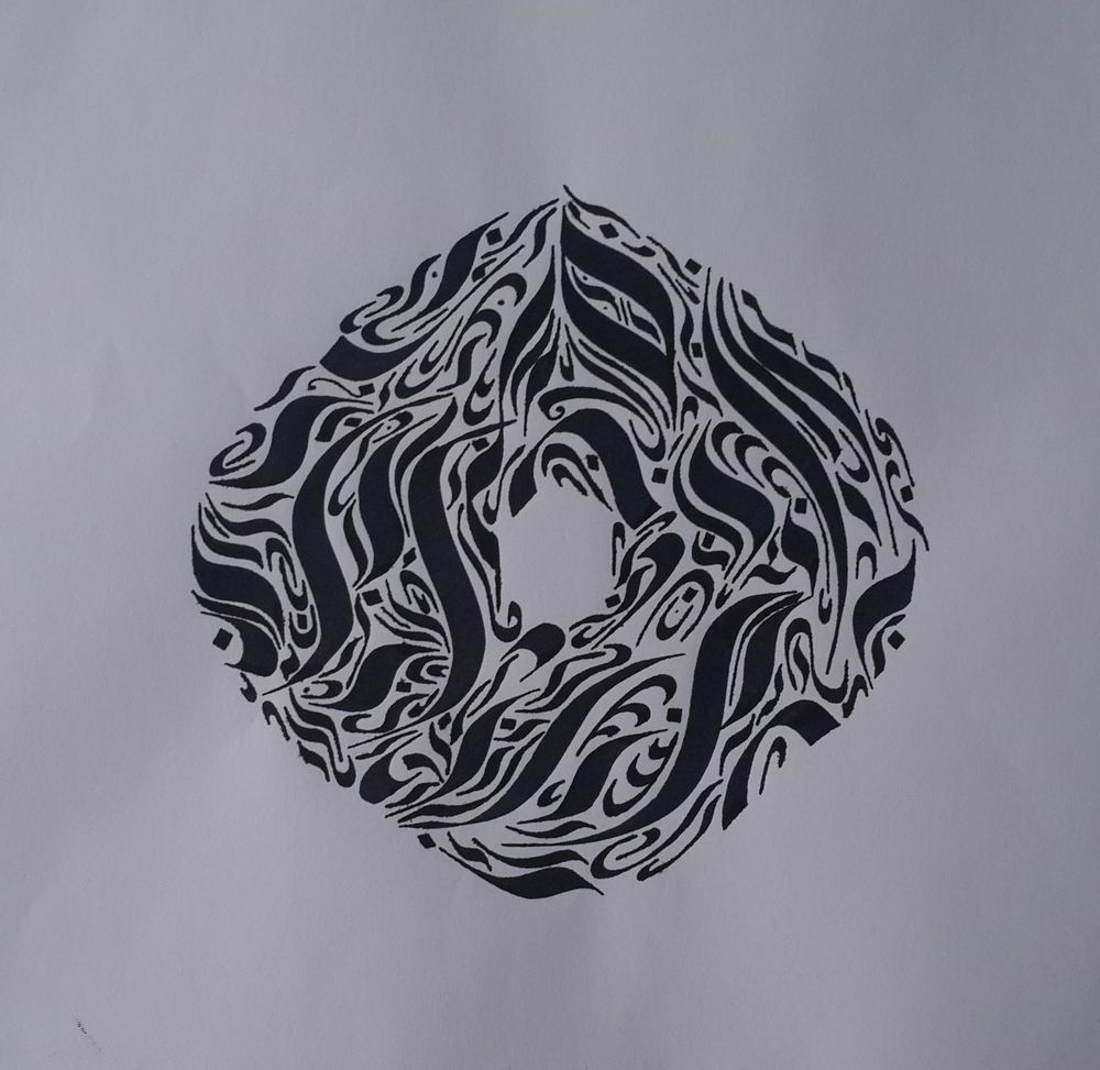 Not a tattoo doodle - image 5 - student project