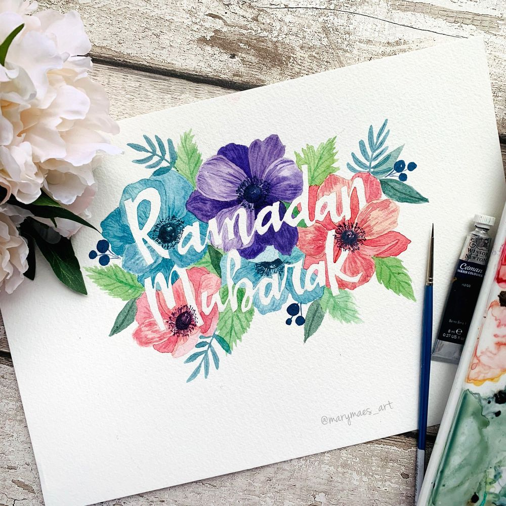 Blooming Ramadan calligraphy - image 1 - student project