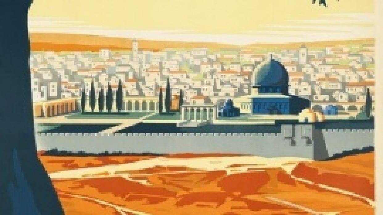 Visit Palestine - student project