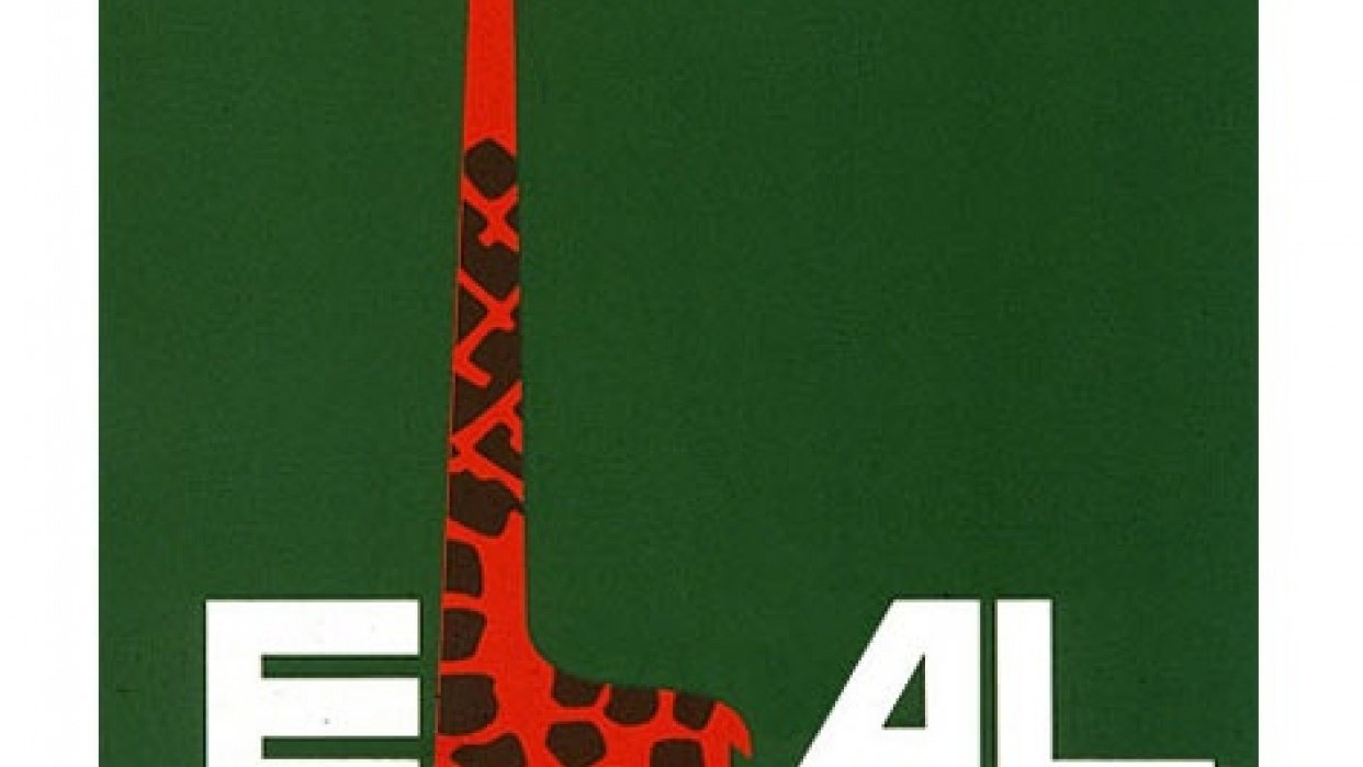 Vintage Elal Africa Poster - student project