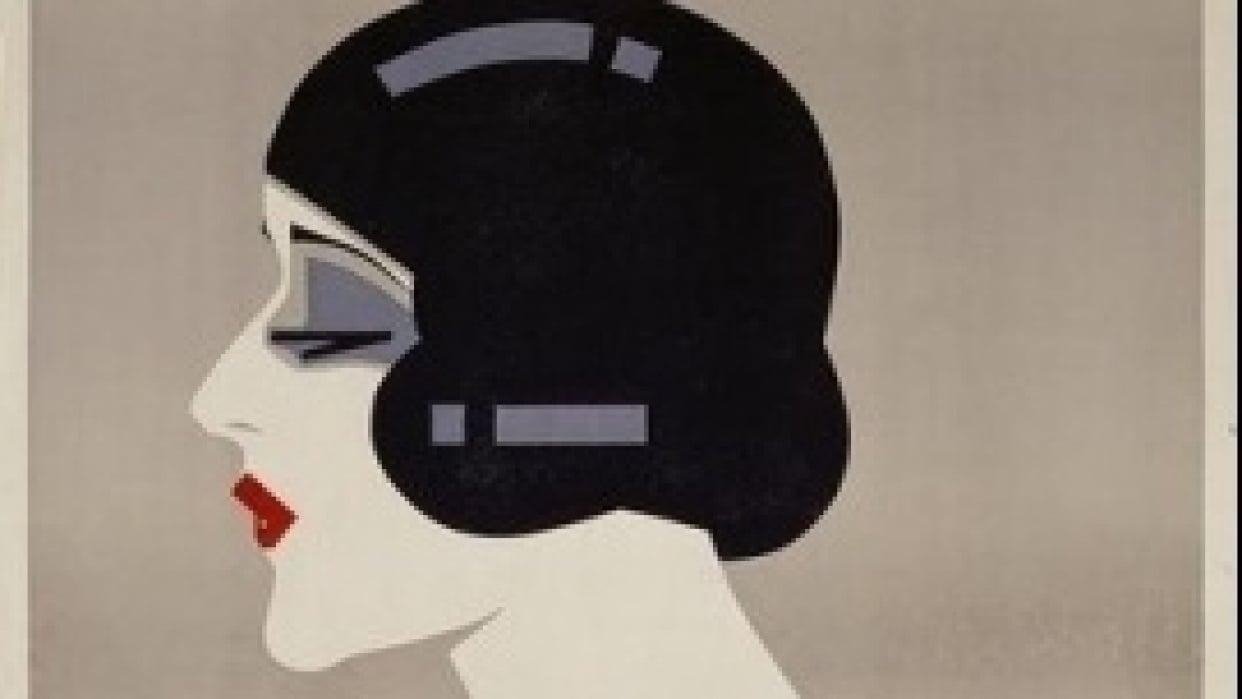 Vintage Sven Brasch Poster - student project