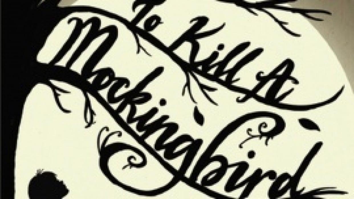 To Kill A Mockingbird - student project