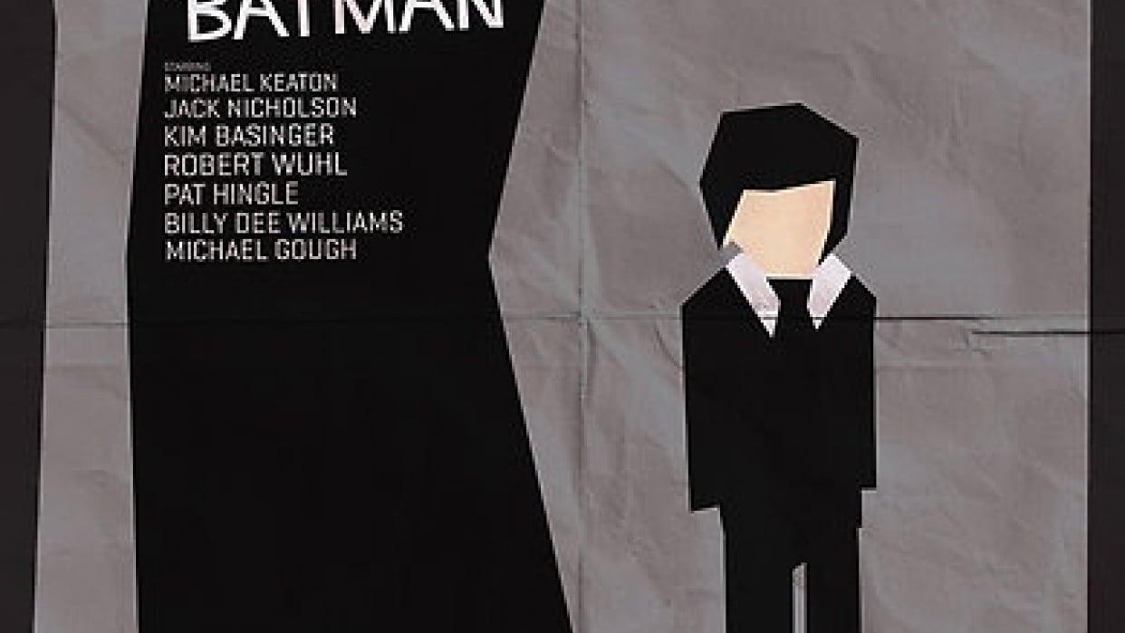 Saul Bass' Batman - student project