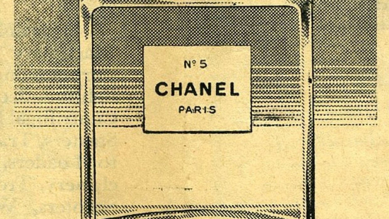 Vintage Chanel No. 5 Print Ad - student project