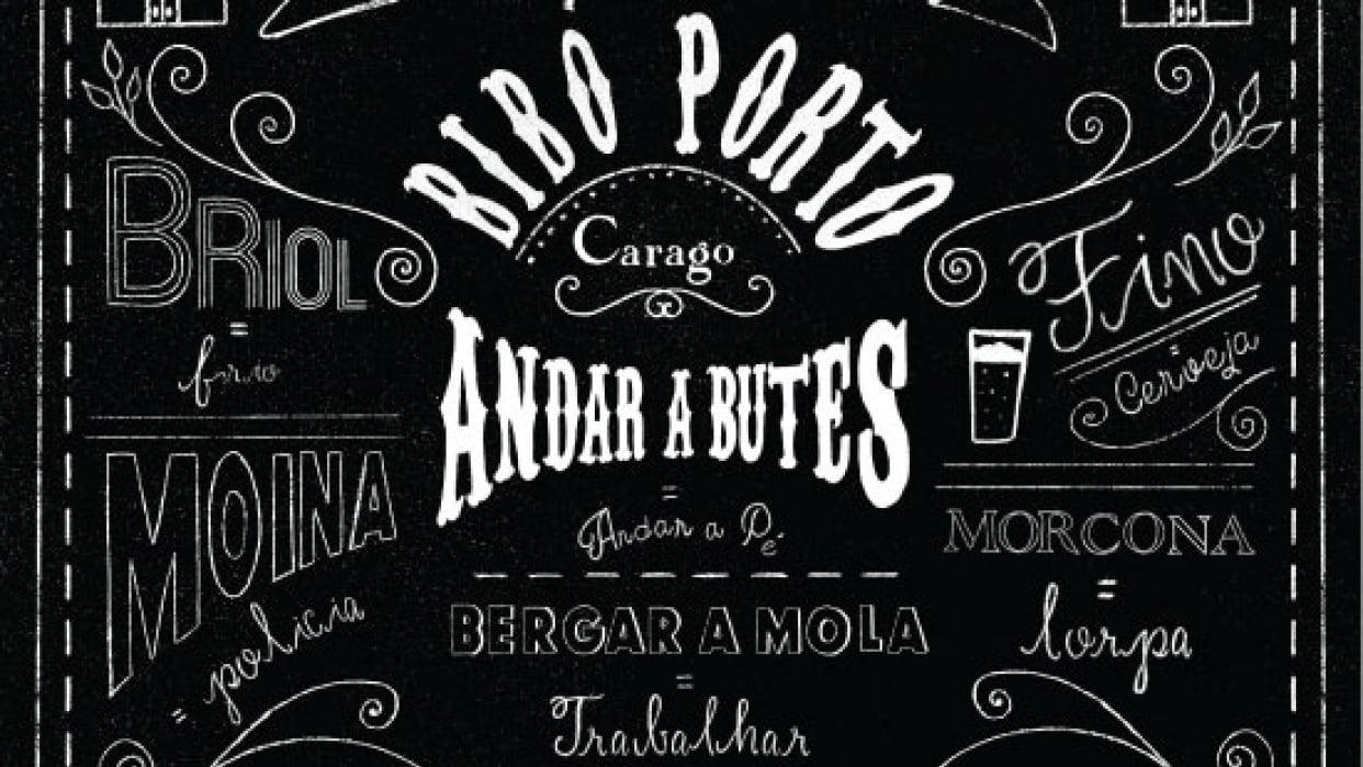 Bibo Porto - student project