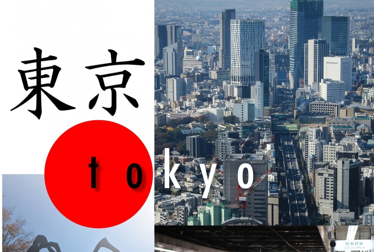 tokyo poster - student project