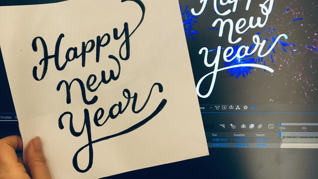 Happy new year lettering animation - student project