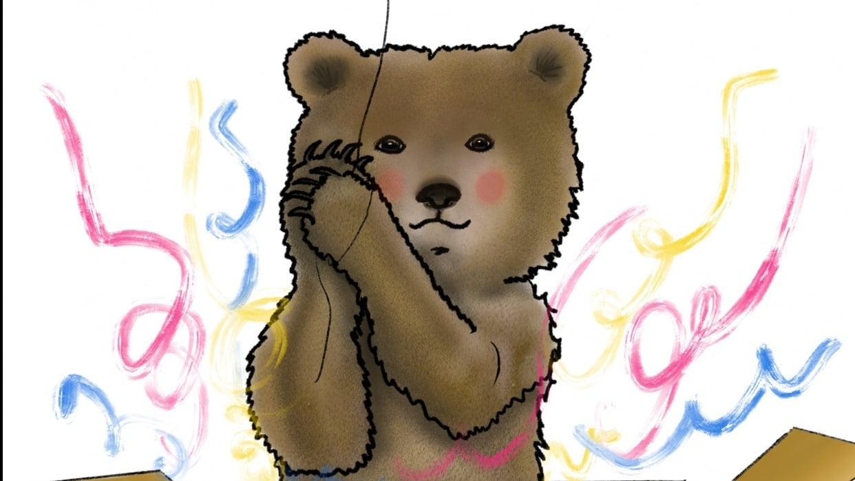 Bear surprise - student project