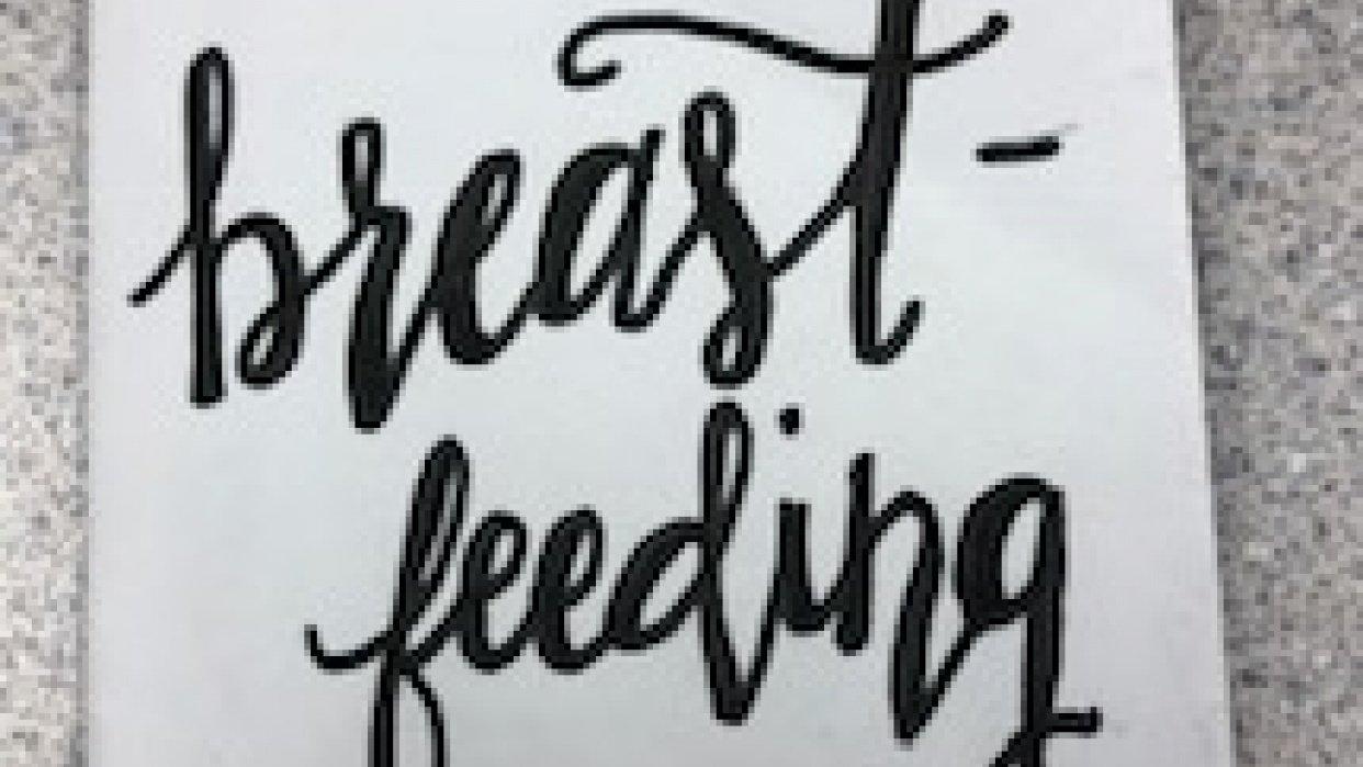 My Breastfeeding Journey - student project