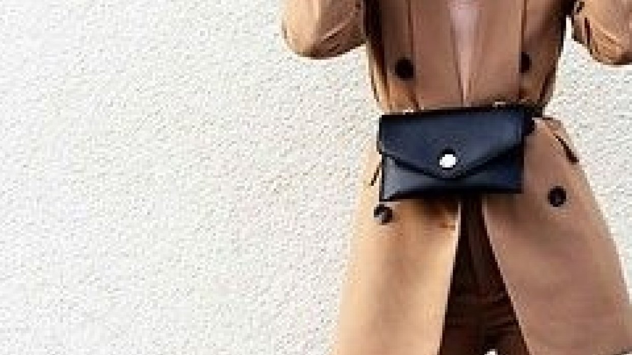 How to make your own sustainable bum bag - student project