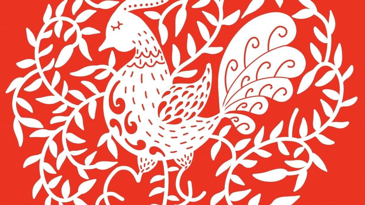 Folk art papercut - student project