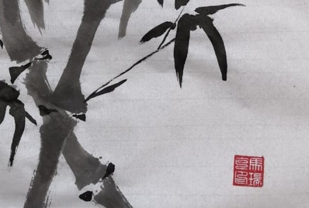 Chinese bamboo painting - student project