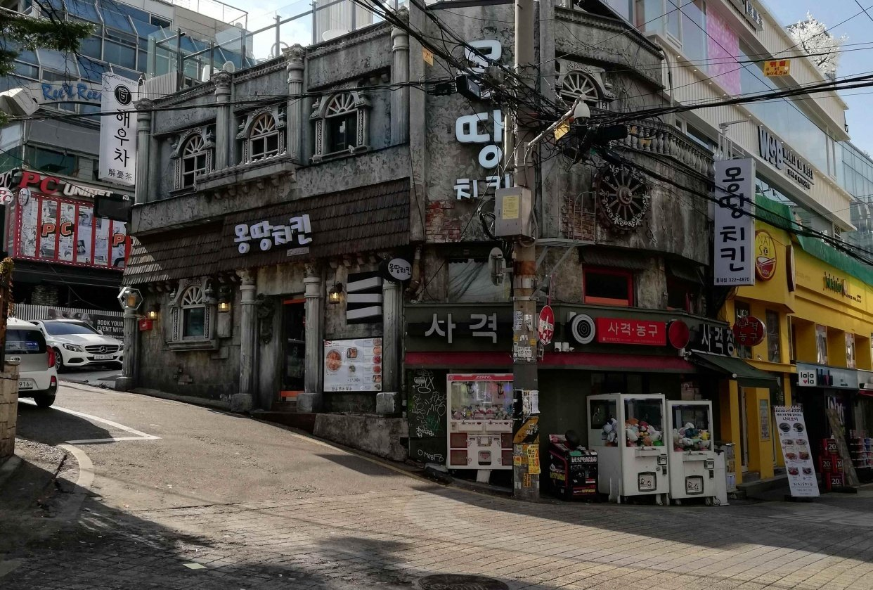 Random places in Seoul, South Korea - student project