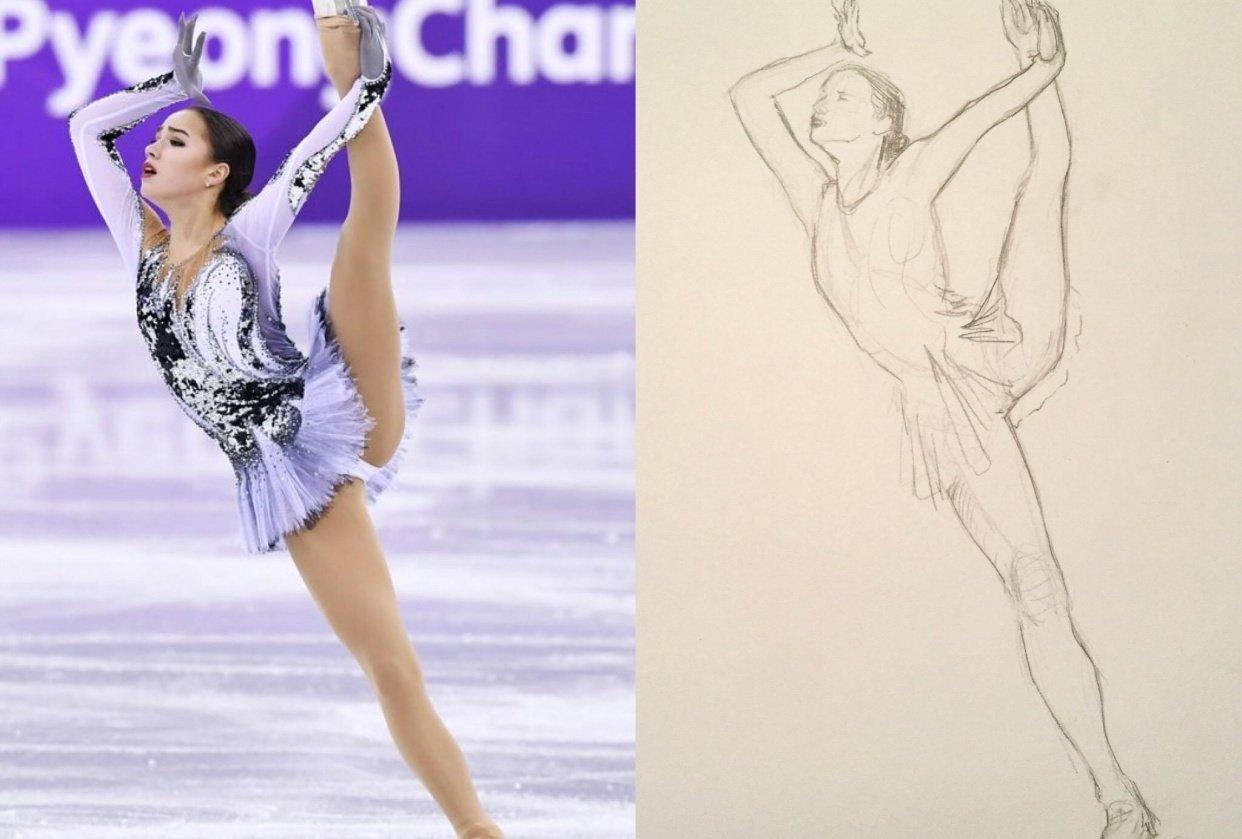 figure skater - student project