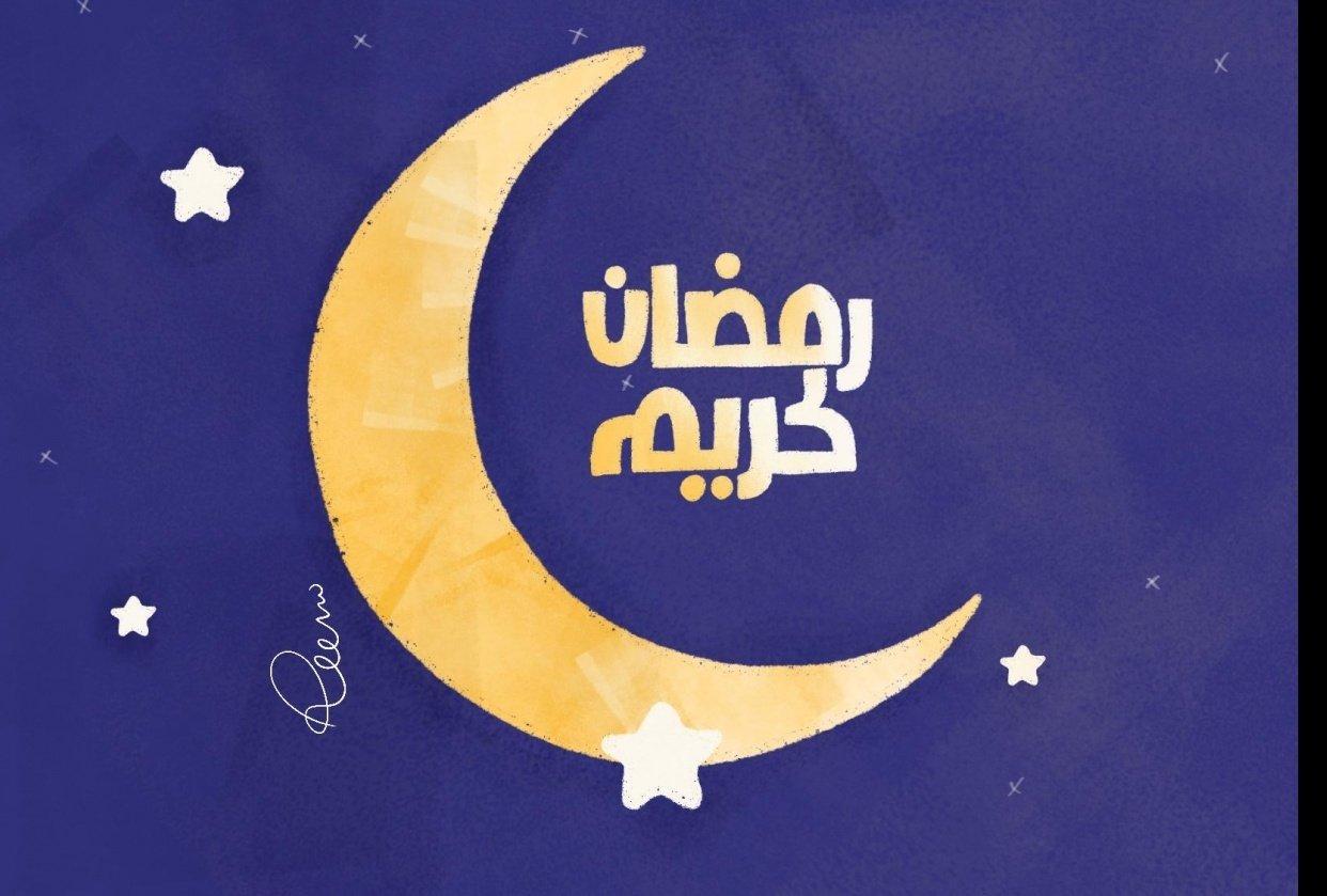 pattern Ramadan Kareem - student project