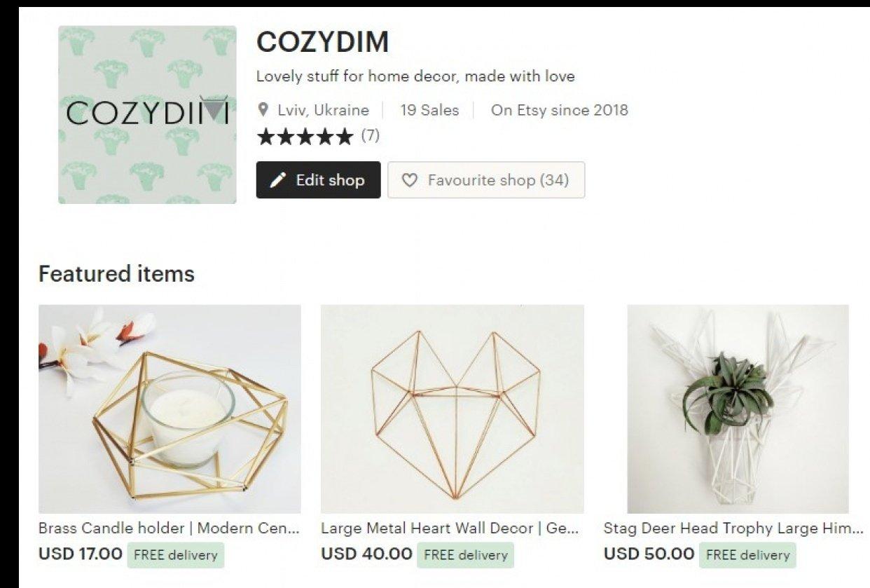Cozydim shop - student project
