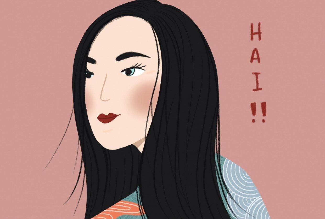 HAI! - student project