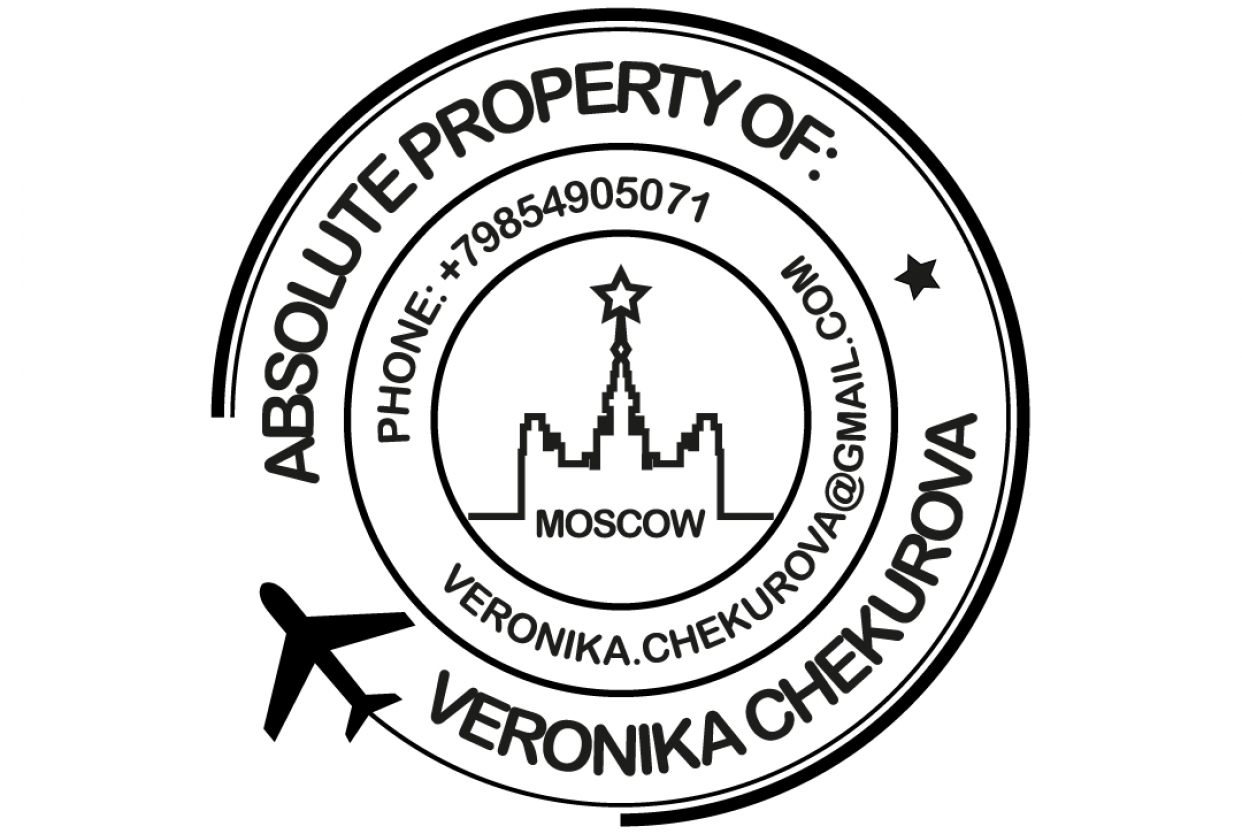 Luggage tag from Moscow - student project
