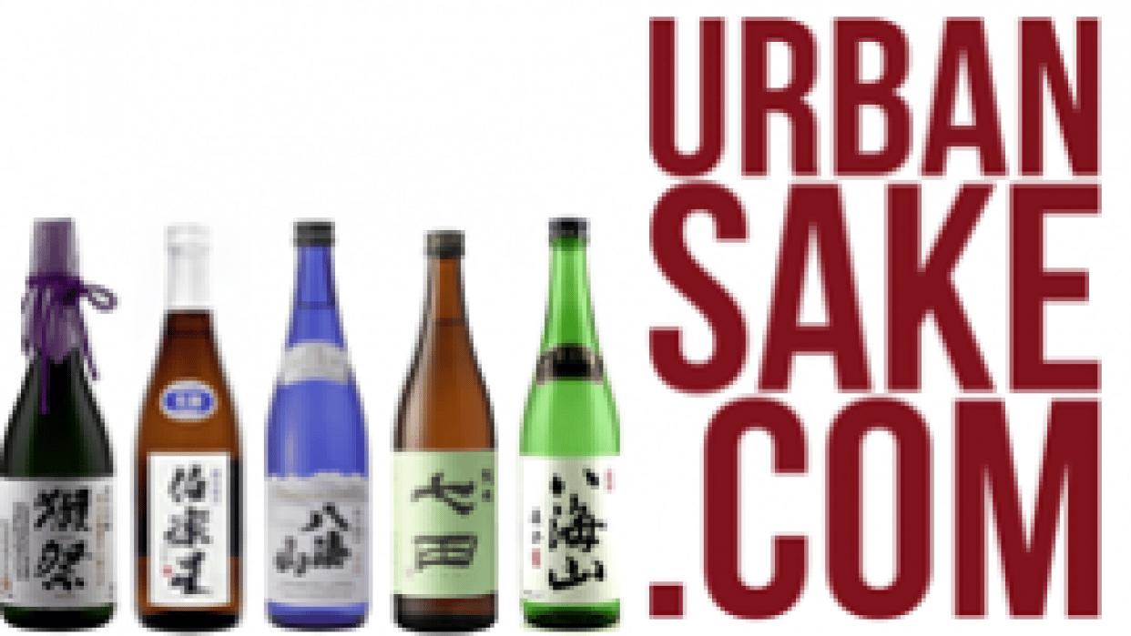 UrbanSake.com - Online Sake Seminars - student project