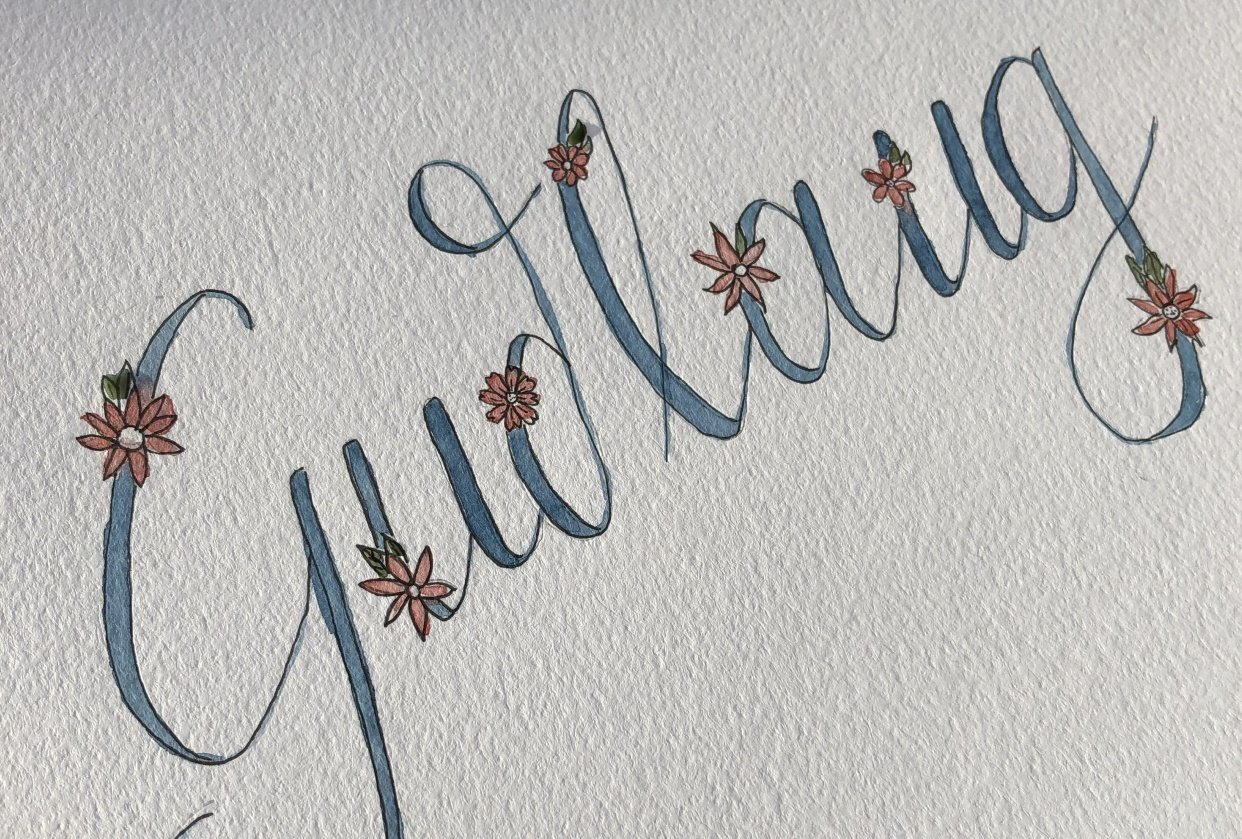 Hand lettered name - student project