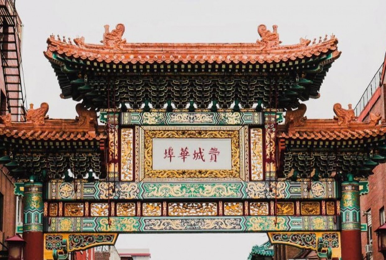 Chinatown Arch - student project