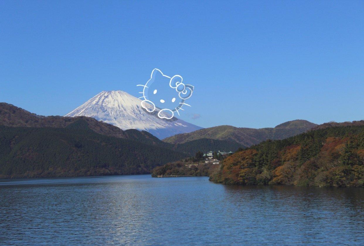 Hidden in Japan - student project